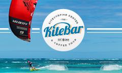 Представяме ви…The KiteBar!